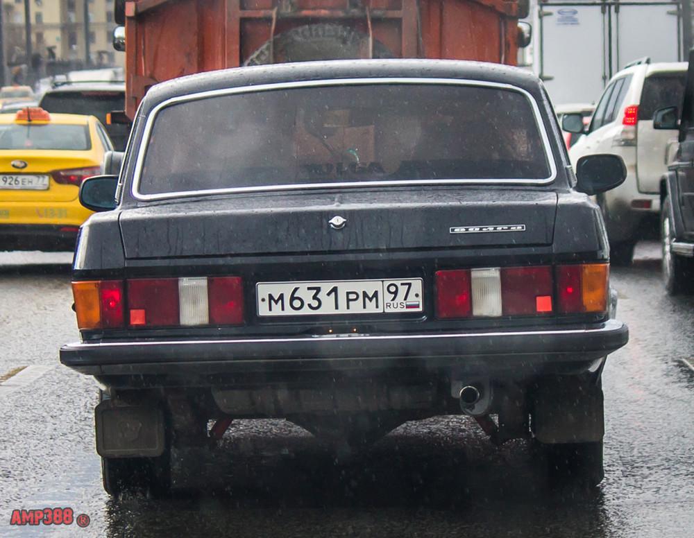 м631рм97