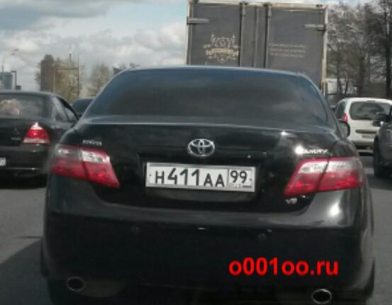 н411аа99