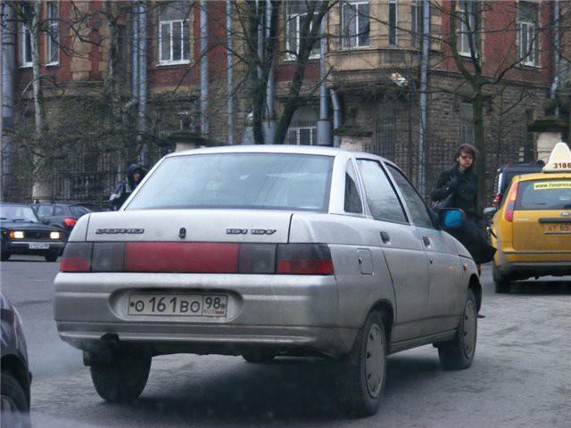 о161во98