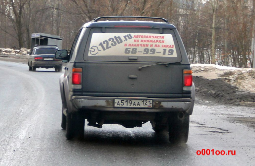 а519аа121