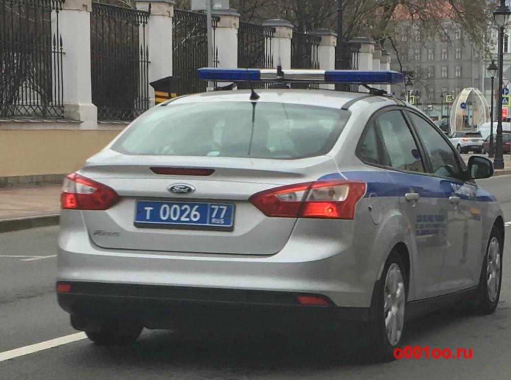 Т002677