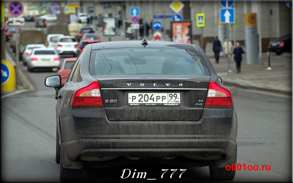р204рр99
