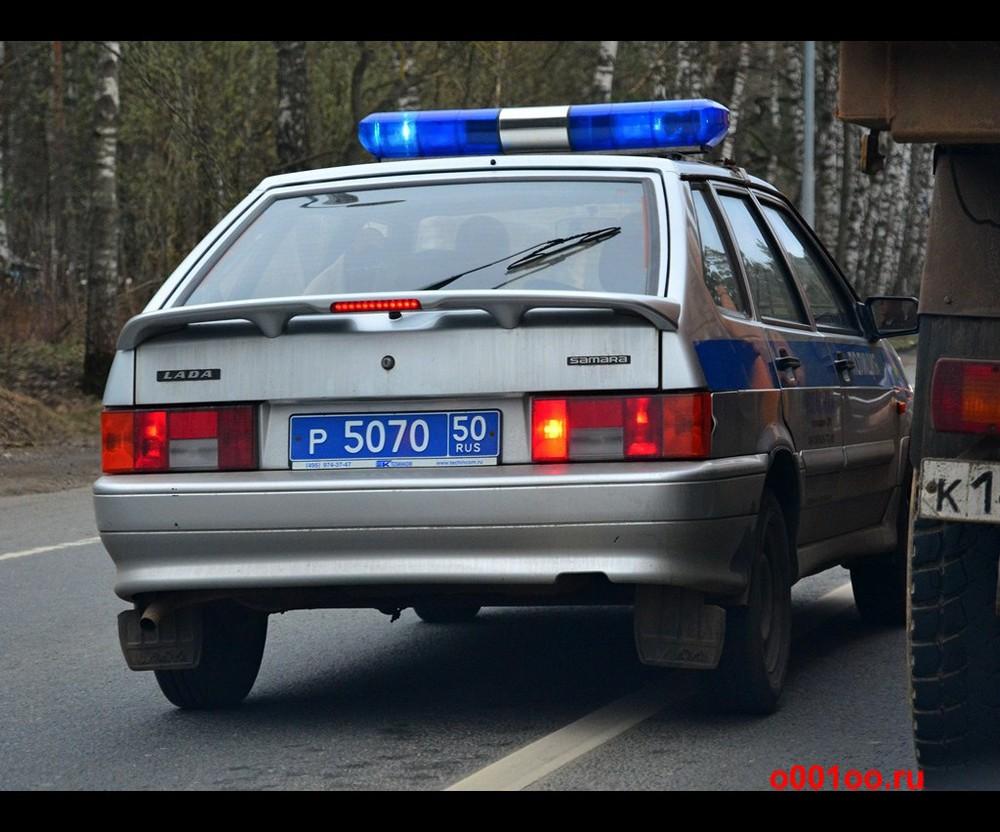 р507050
