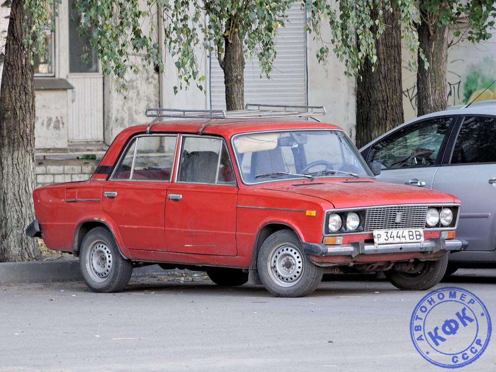 р3444ВВ