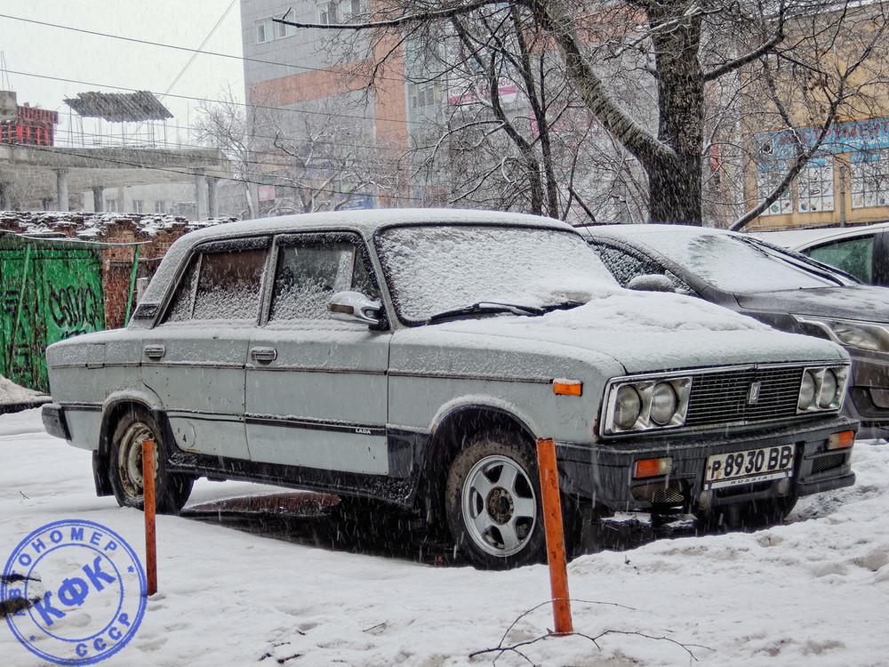 р8930ВВ