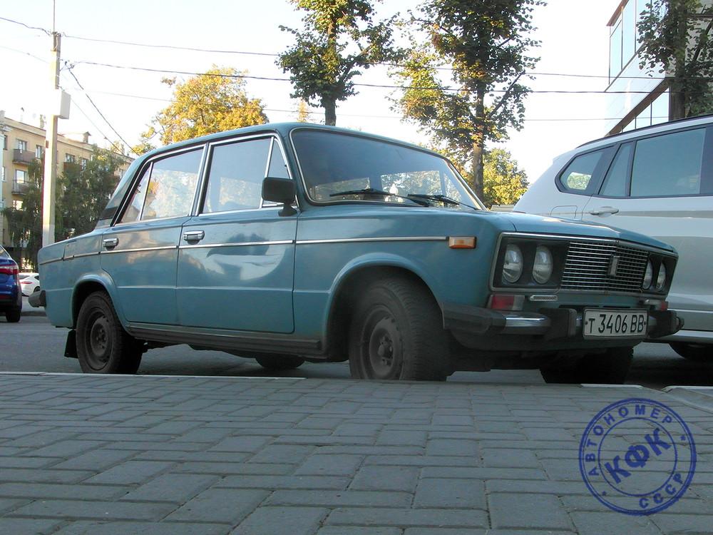 т3406ВВ