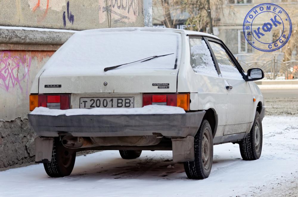 т2001ВВ