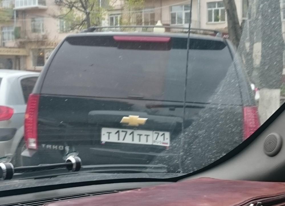 т171тт71