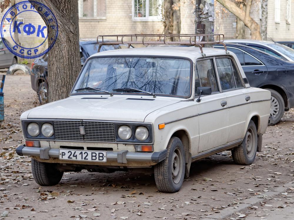 р2412ВВ