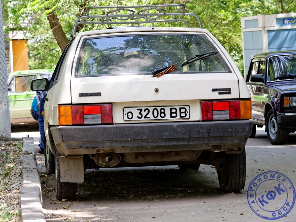о3208ВВ