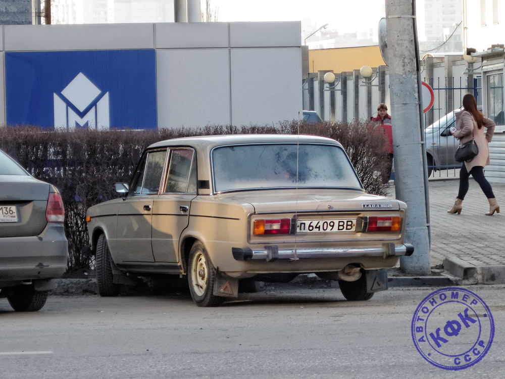 п6409ВВ