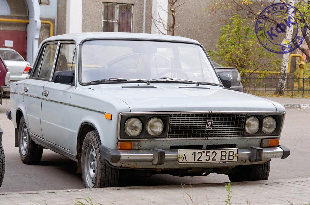 л1252ВВ