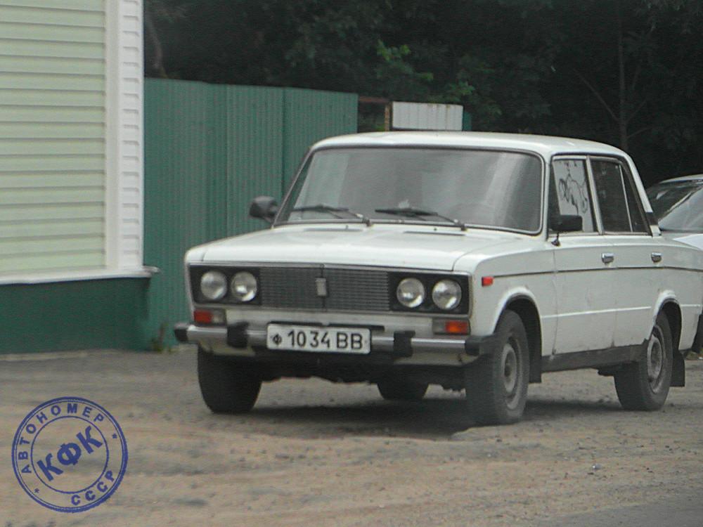 ф1034ВВ