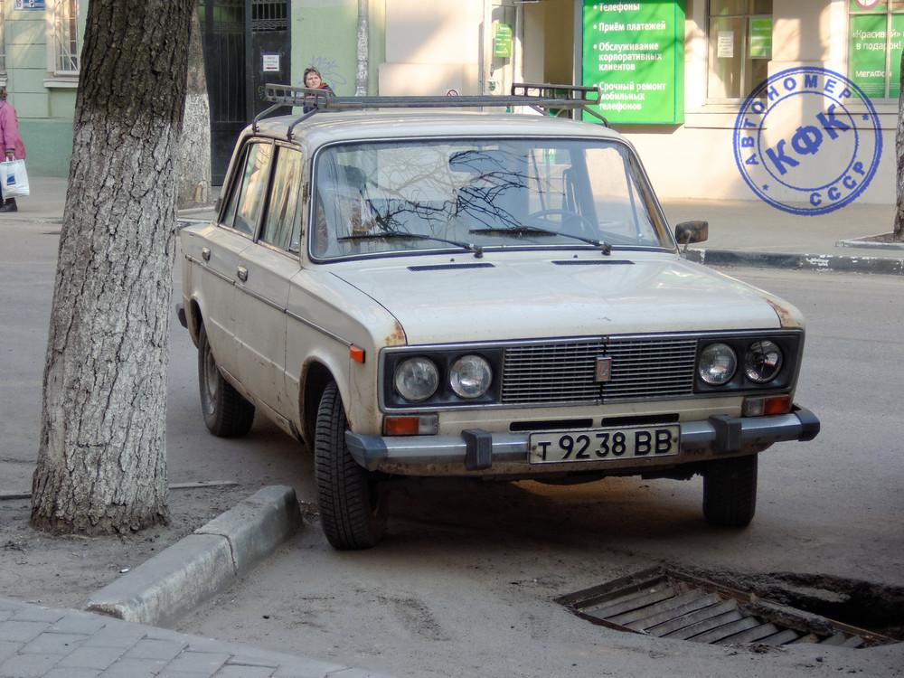 т9238ВВ