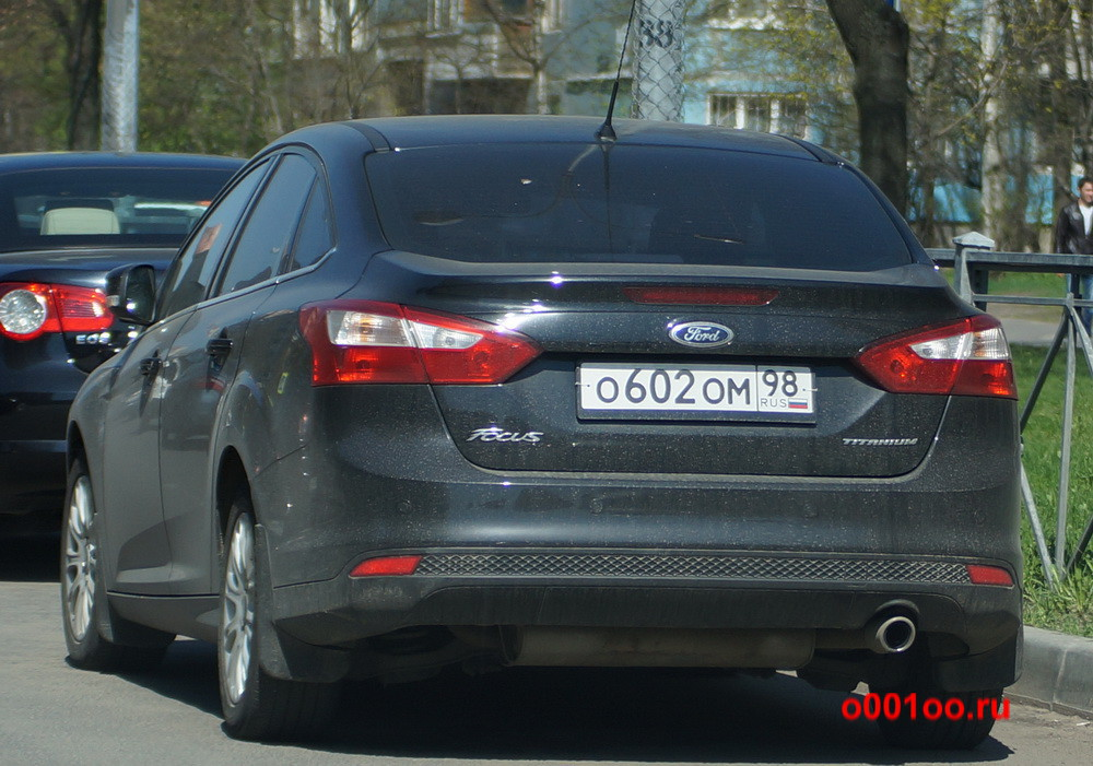 о602ом98