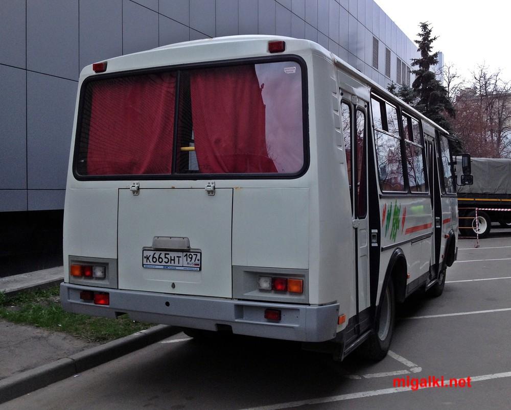 к665нт197