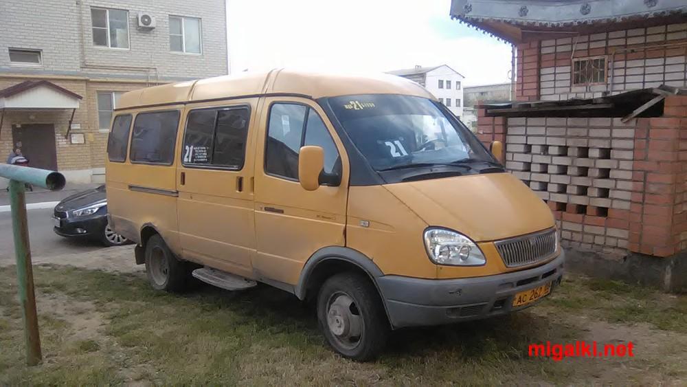 ас26208