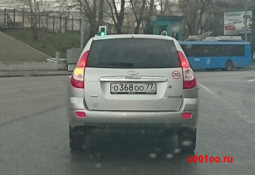 о368оо77