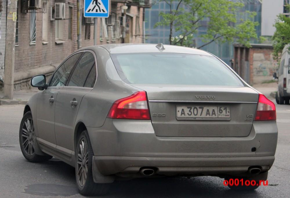 а307аа61