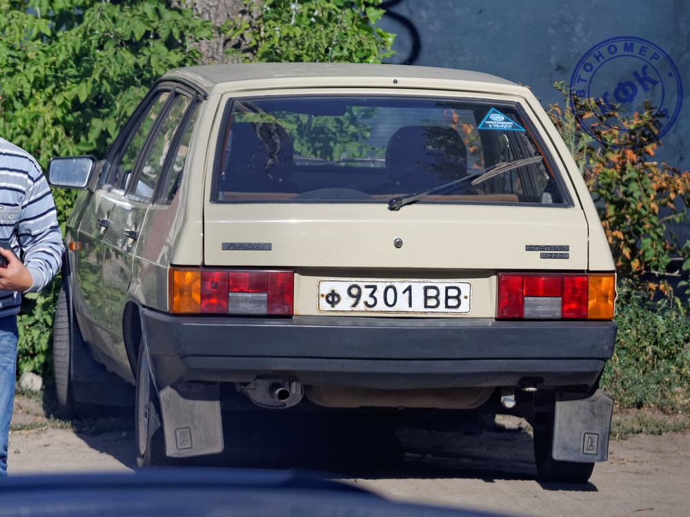 ф9301ВВ