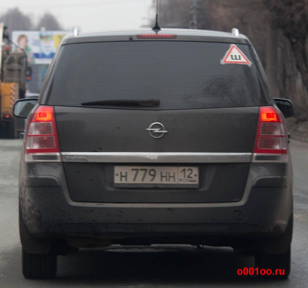 н779нн12