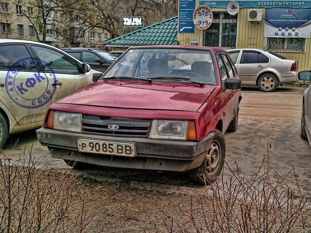 р9085ВВ