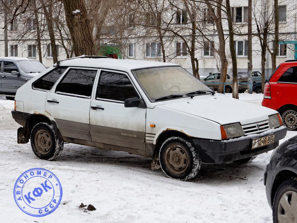 р1248ВВ