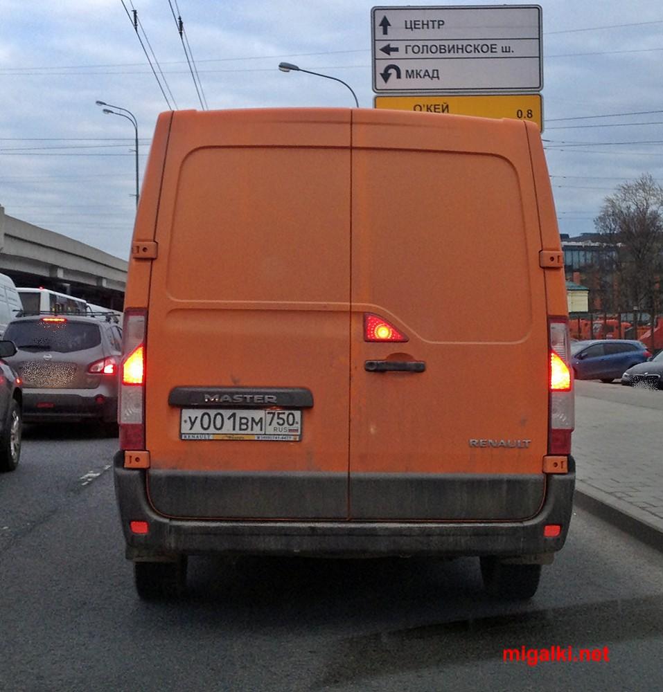 у001вм750