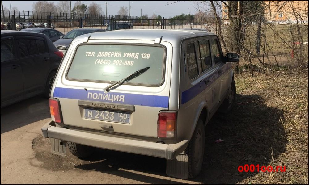 м243340