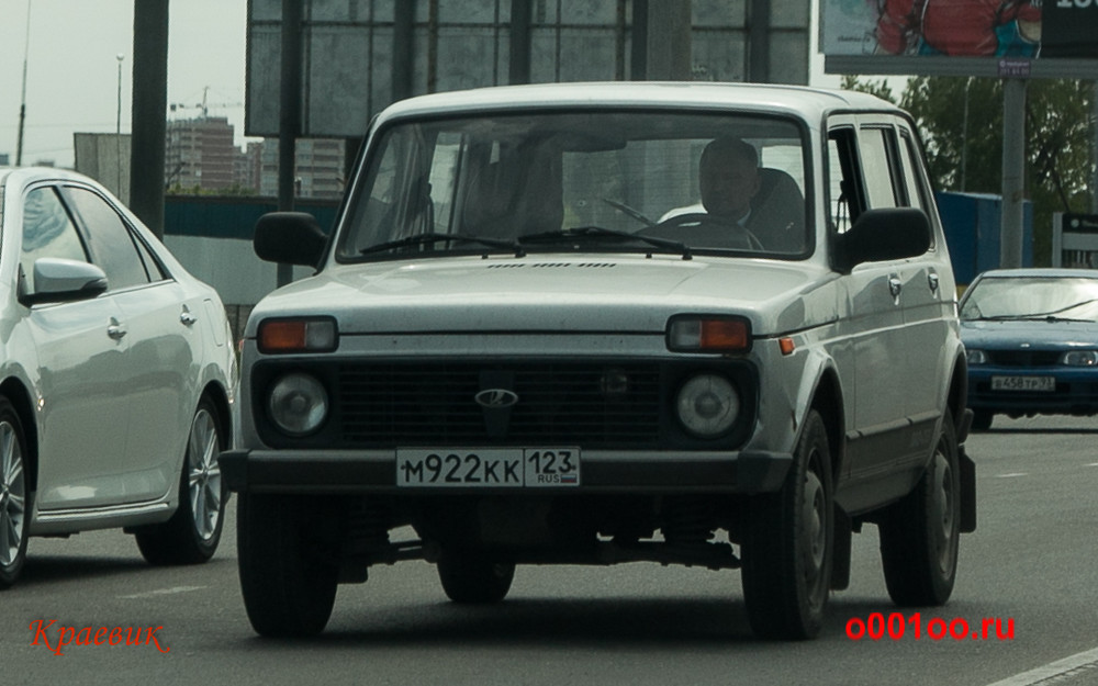 м922кк123