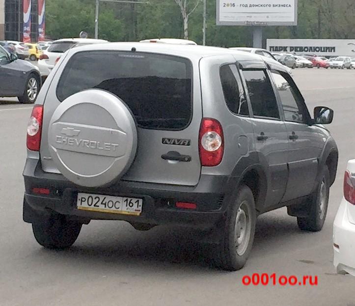 р024ос161