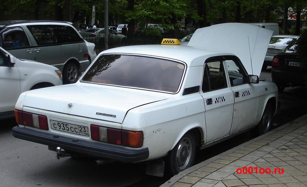 с935сс23