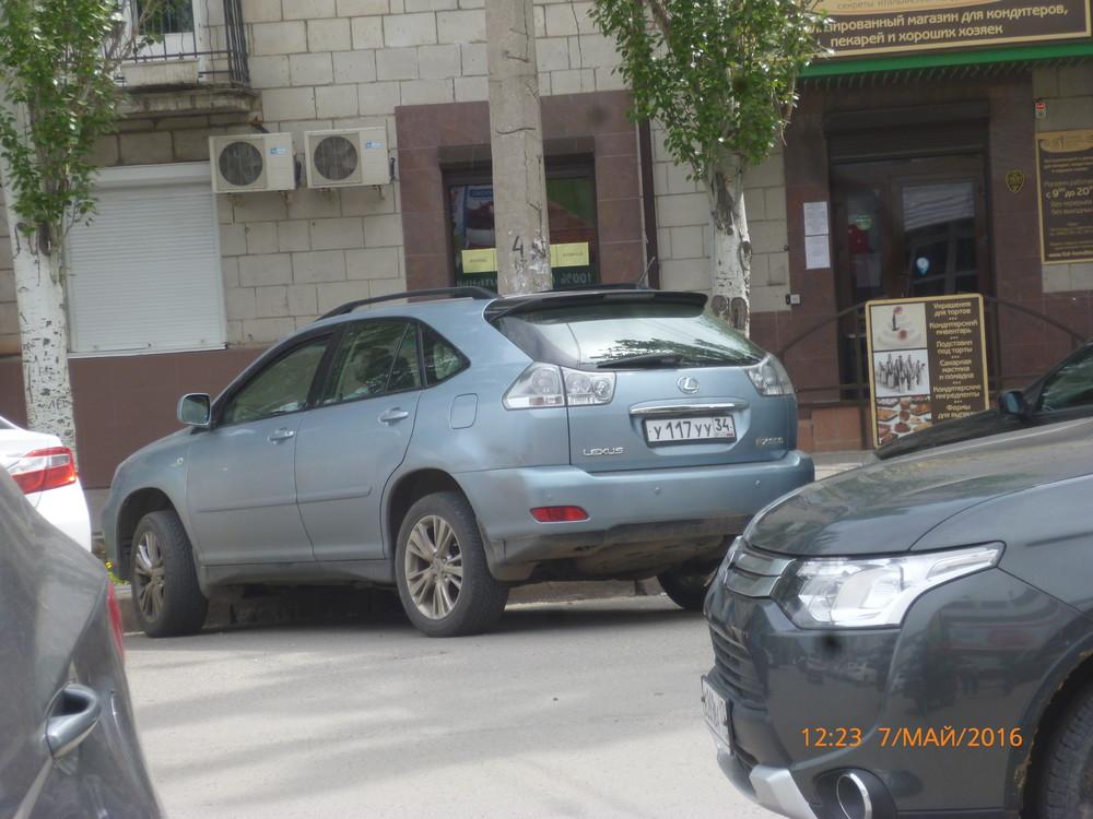 У117УУ34