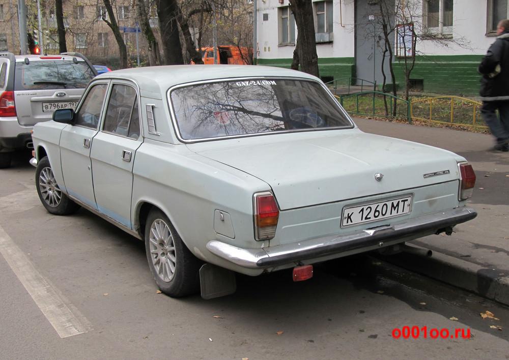 к1260МТ