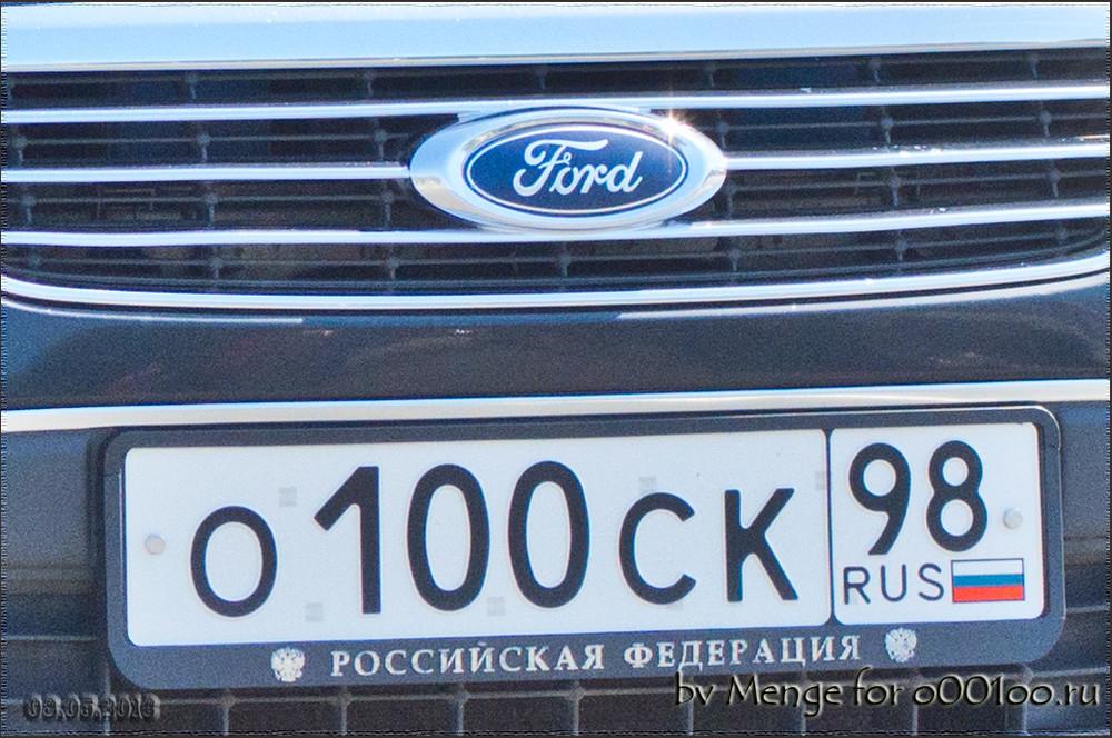 о100ск98
