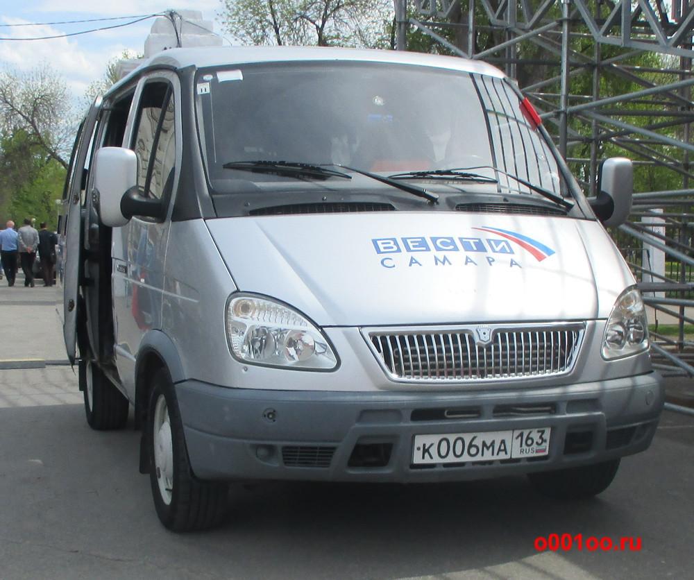 к006ма163