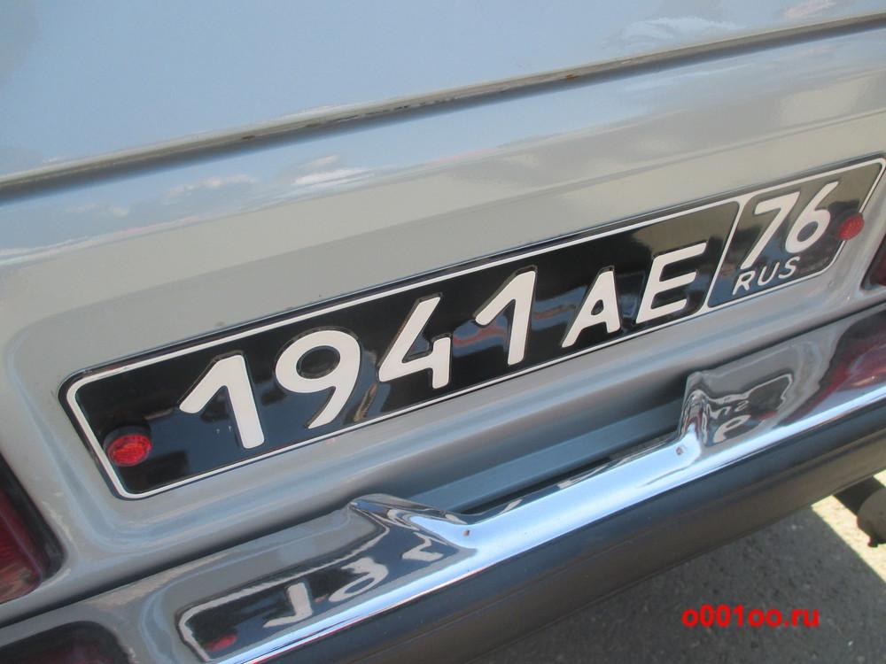 1941ае76