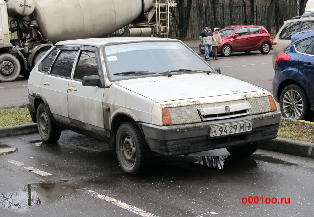 д9429МН