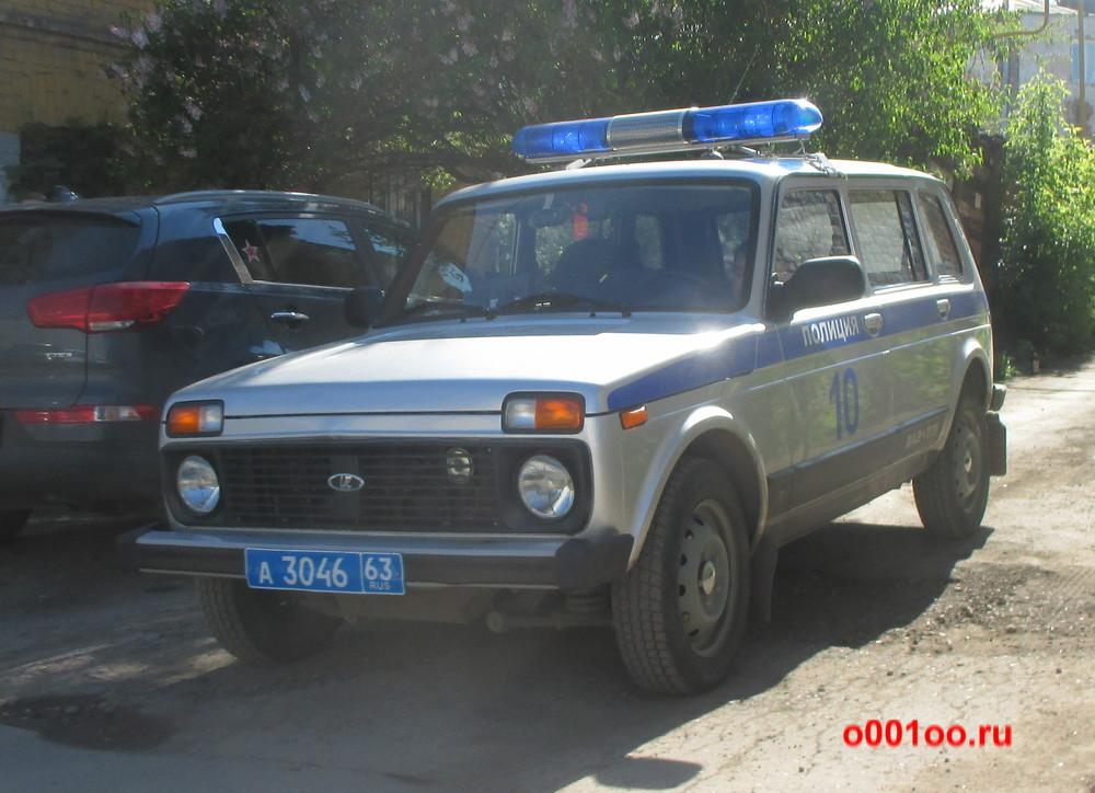 а304663