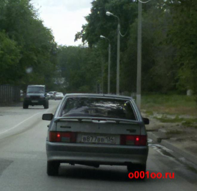 В877вв134
