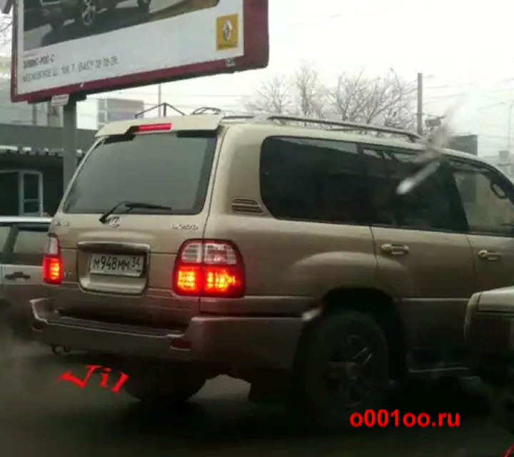 М948мм34