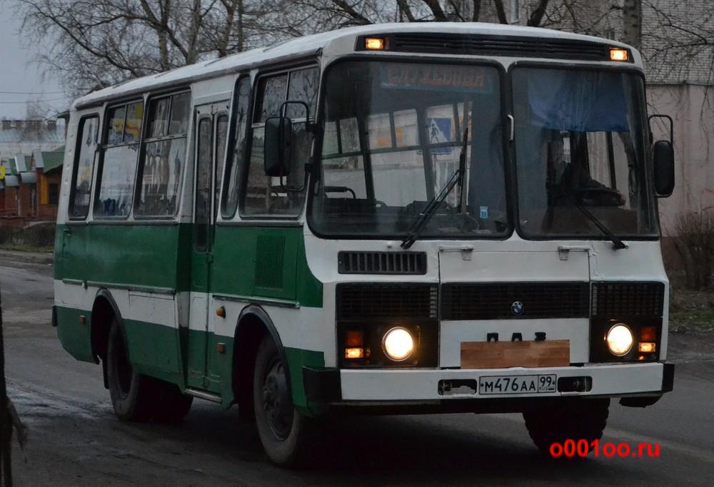 М476аа99