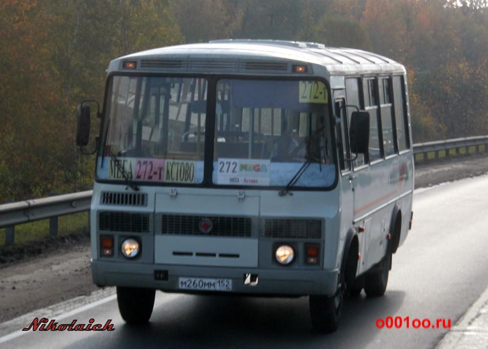 м260мм152