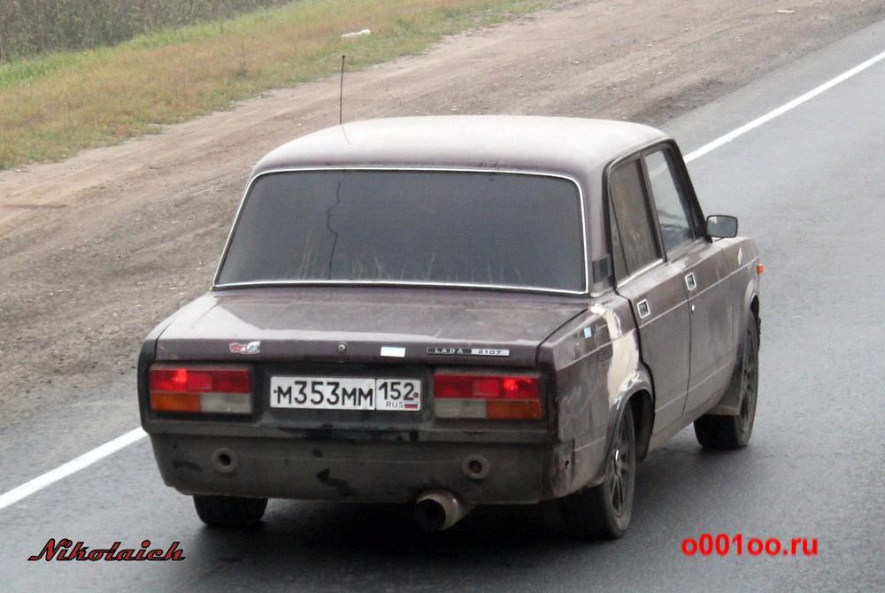м353мм152