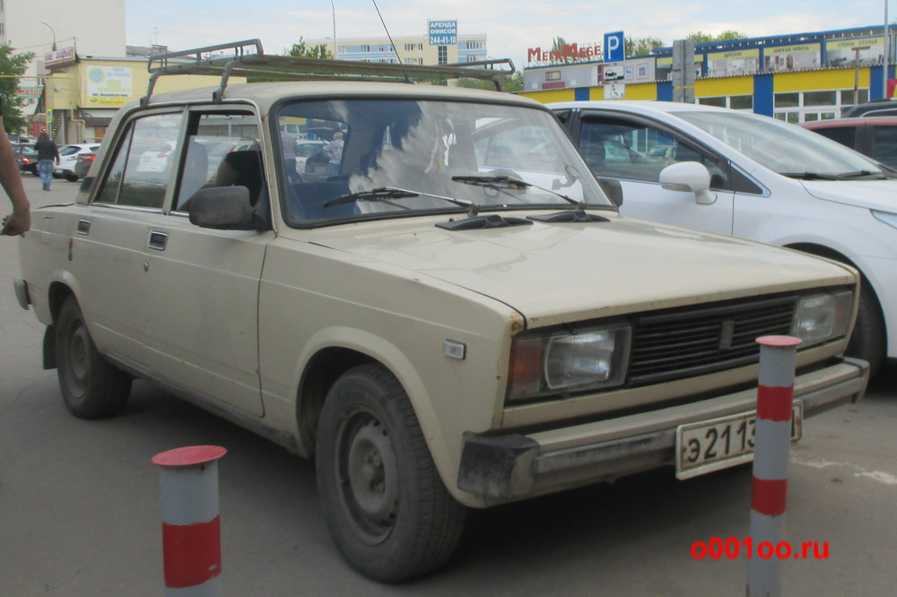 э2113КШ