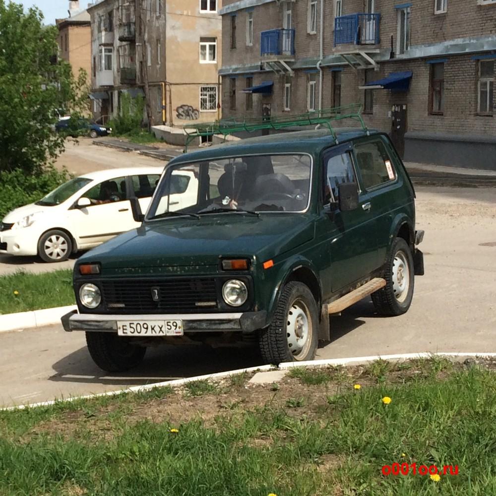 Е509КХ59