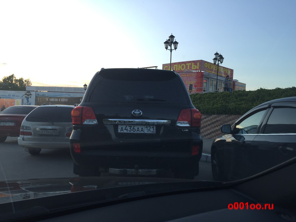 а436аа121