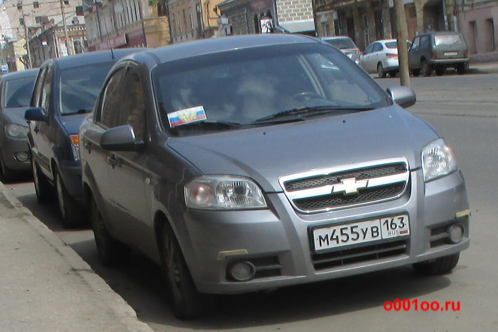 м455ув163