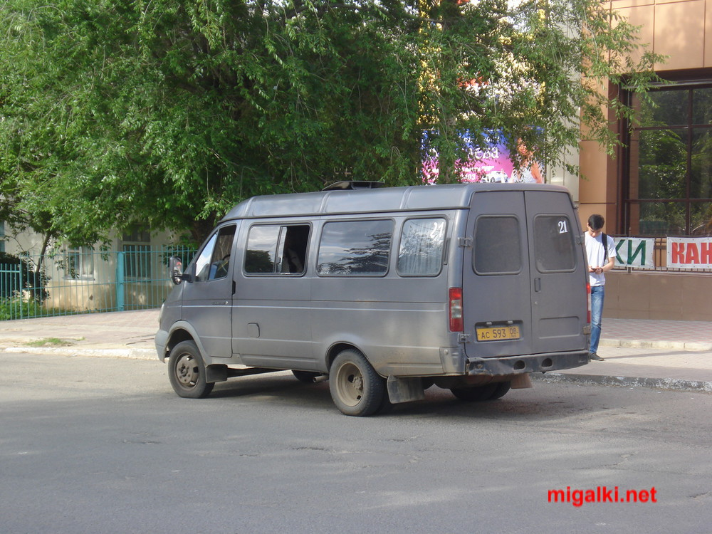 ас59308