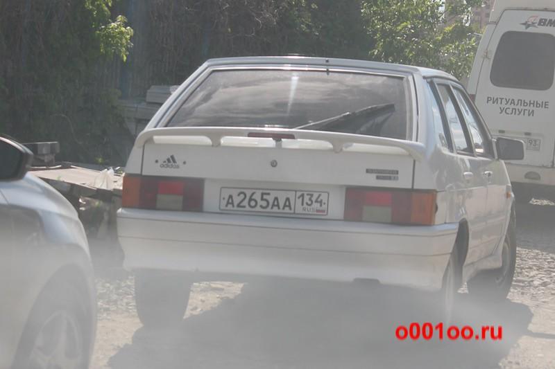 а265аа134